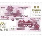 1000wonstamp
