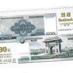 500wonstamp