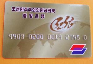 Jonsong-Card