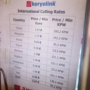 Koryolink-intl-rates-2014