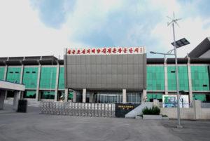 Kwangmyong-Solar-Cell-Factory