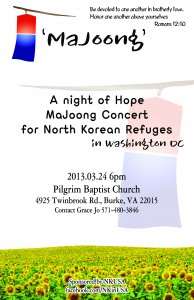 MaJoong-Poster-EN