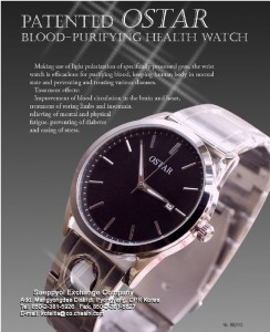 Ostar-Blood-watch-2016-3