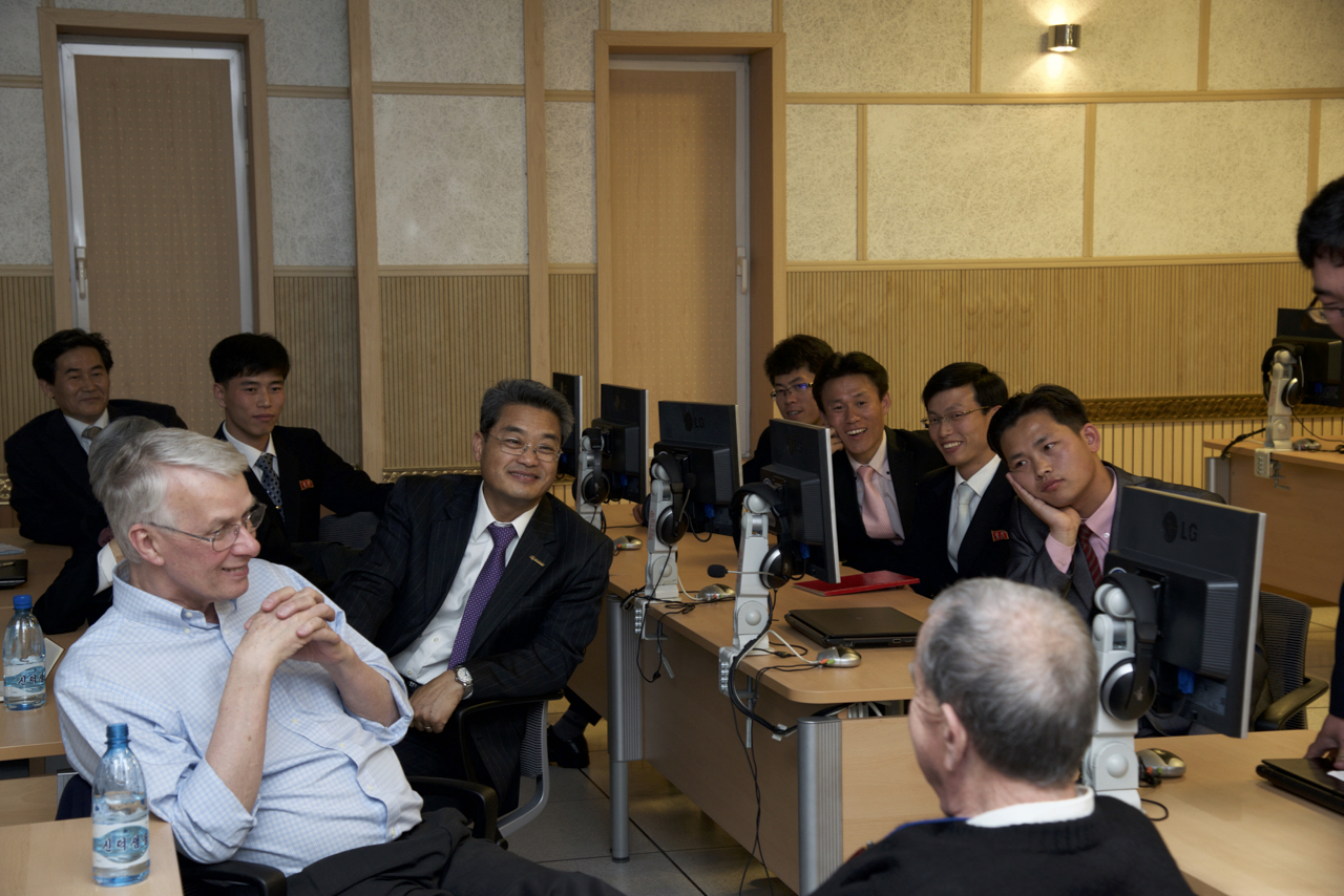 Pyongyang University of Science and Technology « North