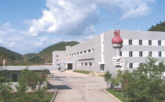 Image result for Limac Corp Ryongbong General Corp