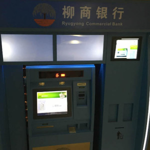 Ryugyong-commerical-bank-ATM
