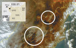 Samjiyon-fire-Donga-Ilbo-2014-10-23