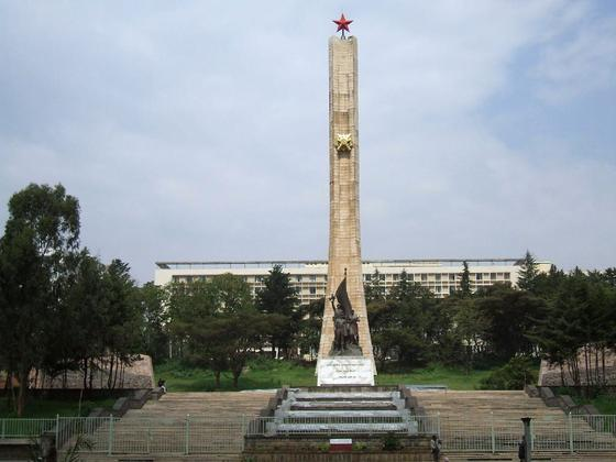 dergmonument.jpg