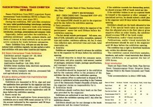 2013-rason-trade-fair-1