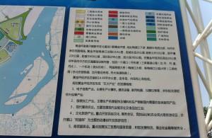 Choson-exchange-2014-HGP-map-2