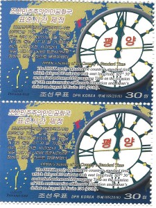 DPRK-Standard-Time
