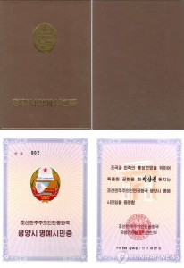 DPRK-citizenship
