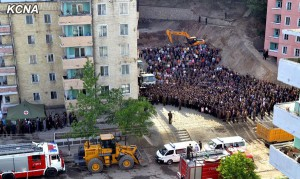 KCNA-collapse-building