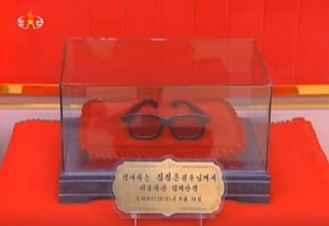 KJU-3-D-Glasses