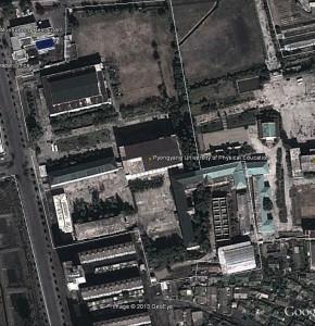 Korean-Univ-of-Physical-education