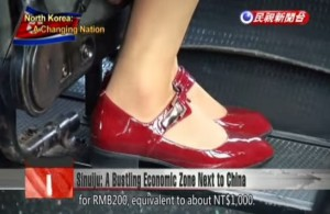 Red-shoes-200RMB