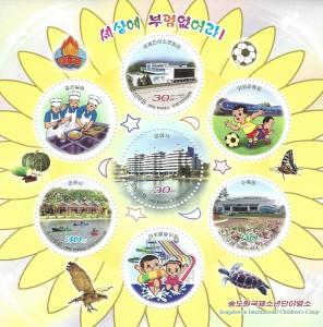 STAMP-2015- Sondgowon-International-Children-Camp