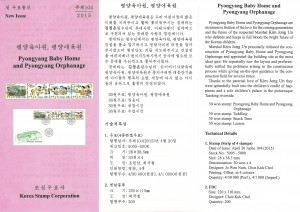 STAMP-Pyongyang-Baby-Home Orphanage