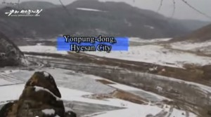 Yonpung-dong-Uriminzokkiri